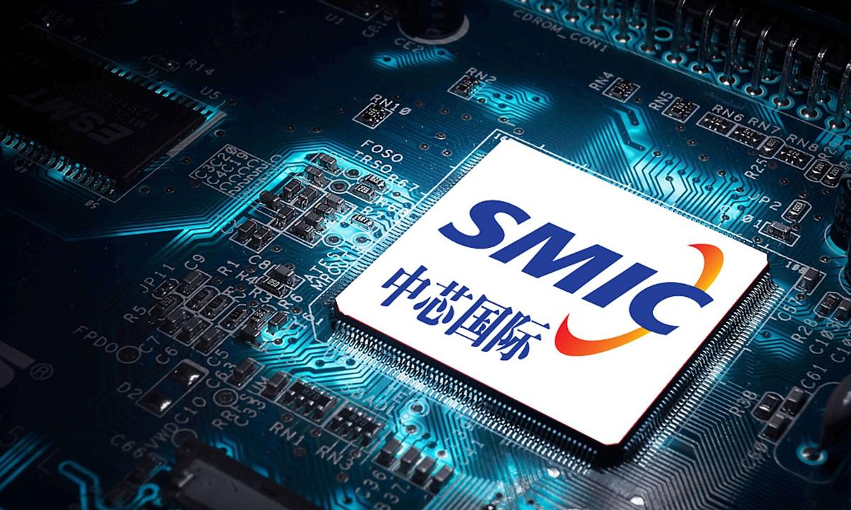 SMIC Photo: VCG
