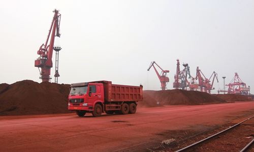 A rare-earth mining operation in Baotou, North China's Inner Mongolia Autonomous Region Photo: cnsphoto