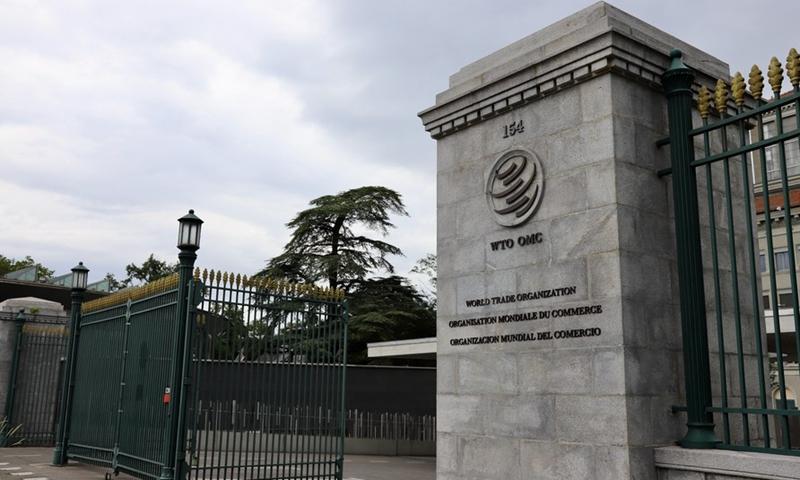 Photo taken on July 15, 2020 shows an exterior view of the World Trade Organization (WTO) headquarters in Geneva, Switzerland. (Photo by Li Ye/Xinhua)