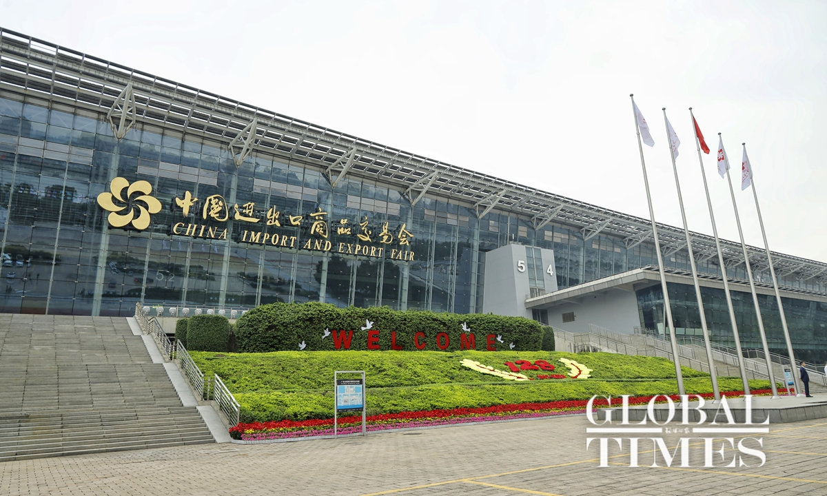The 128th China Import and Export Fair, also known as the Canton Fair, kicked off in Guangzhou, South China's Guangdong Province, on October 15, 2020. Photo: Li Hao/GT