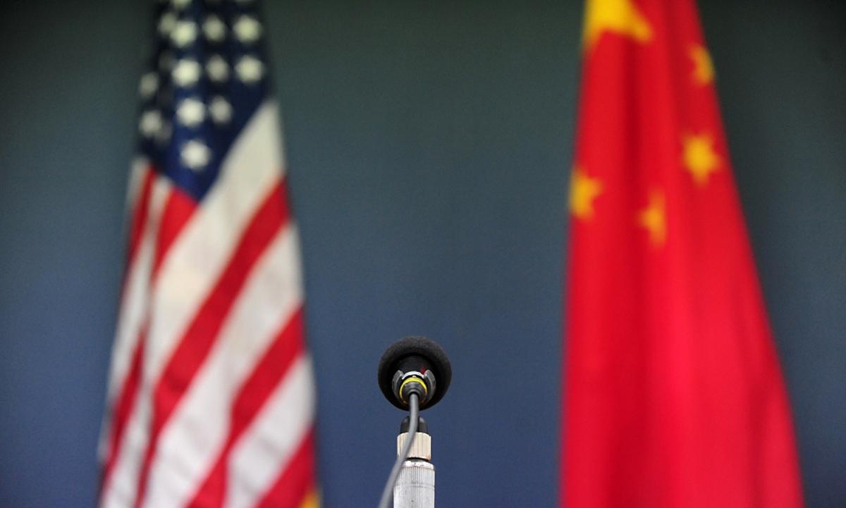 Китай США Фото: VCG