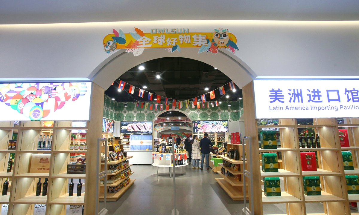 The Latin America Importing Pavilion at Shanghai Waigaoqiao Free Trade Zone, the first FTZ established in China. The mall is also an extension of the CIIE, as many products displayed at the country's first import-themed national level expo will then be sold here. Photo: Yang Hui/GT