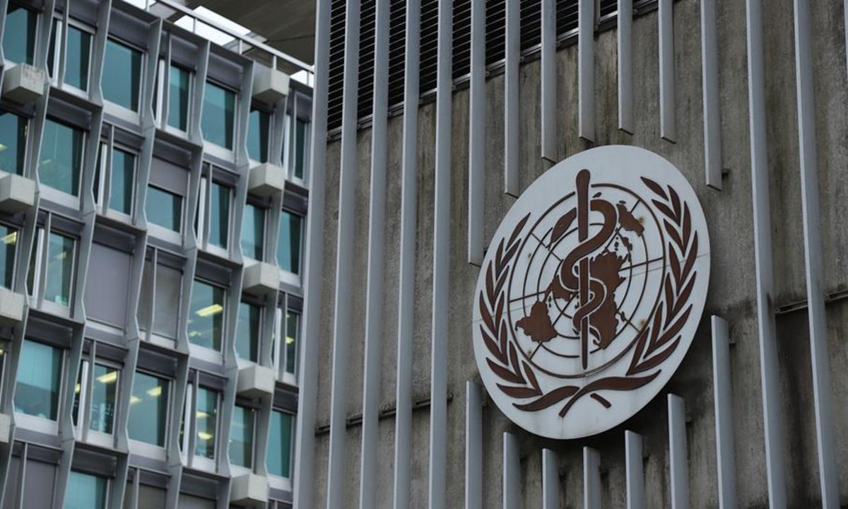 Photo taken on Jan. 30, 2020 shows the headquarters of the World Health Organization (WHO) in Geneva, Switzerland. Photo: Xinhua