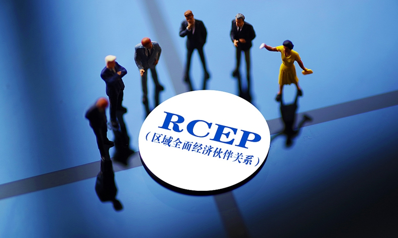 RCEP Photo: VCG
