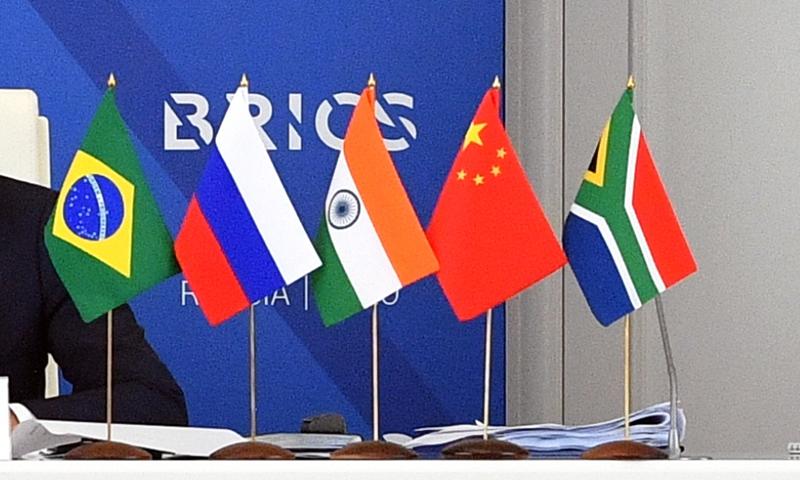 BRICS Photo: brics-russia2020.ru