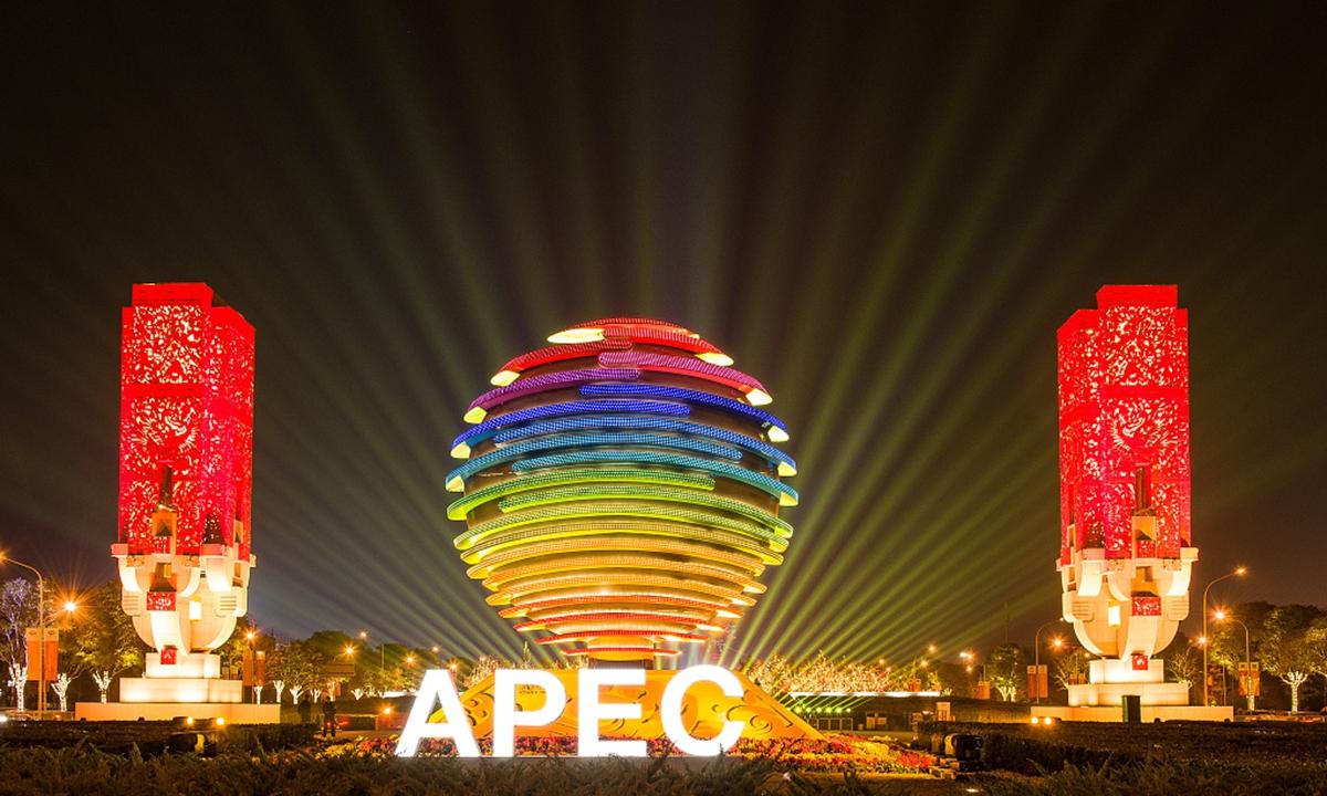 APEC File photo:VCG