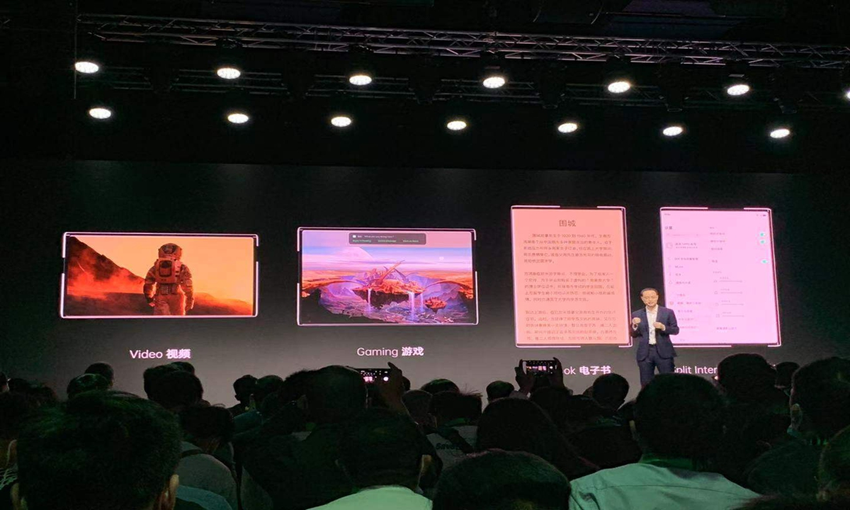 Oppo introduces Oppo X 2021 rollable concept smartphone during the Inno Day 2020 in Shenzhen, South China's Guangdong Province on Tuesday. Photo: Li Xuanmin/GT