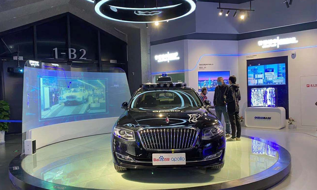 Baidu's autonomous driving solution on display at the World Internet Conference in Wuzhen on Tuesday Photo: Li Qiaoyi/GT