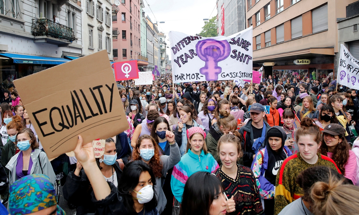 A group of around 2,000 women staged a different kind of protest in Zurich, Switzerland which involved a mass scream to demand an end to domestic violence and demand gender equality on June 14. Photo: VCG