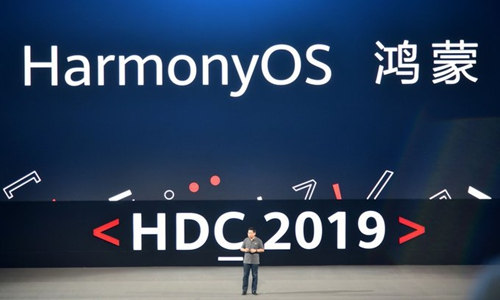 Richard Yu, CEO of Huawei's Consumer Business Group, unveils the HarmonyOS, or Hongmeng in Chinese, during the Huawei Developer Conference held in Dongguan, south China's Guangdong Province, Aug. 9, 2019. Photo: Xinhua