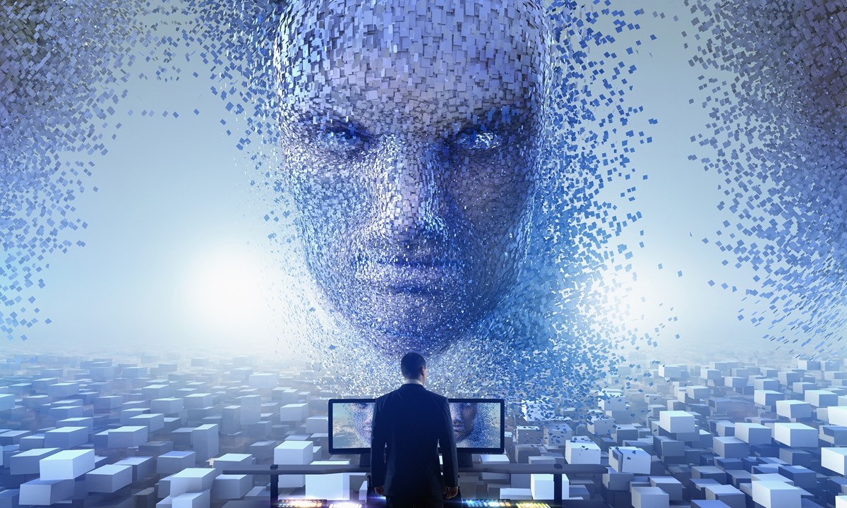 facial recognition photo: VCG