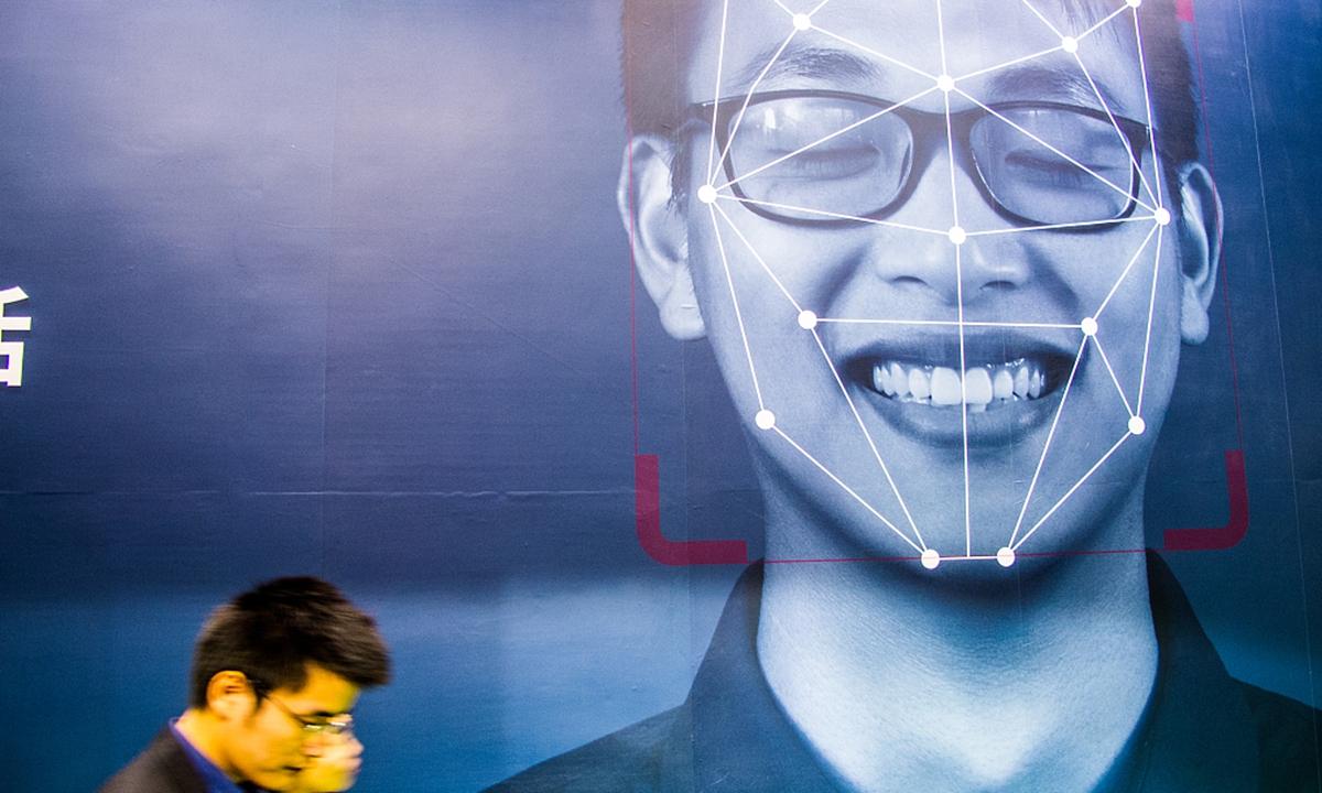 Facial recognition Photo:VCG