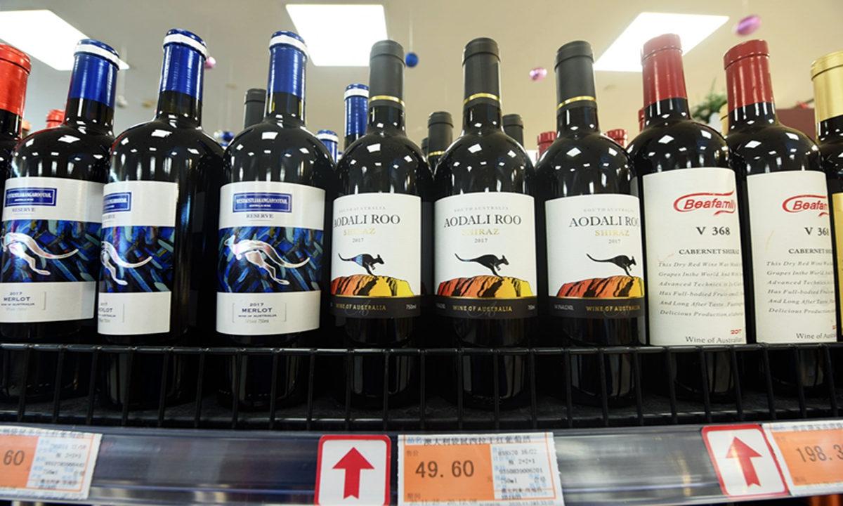 Bottles of Australian wine on the shelf of a supermarket in Hangzhou, East China's Zhejiang Province on November 27, 2020 Photo: VCG