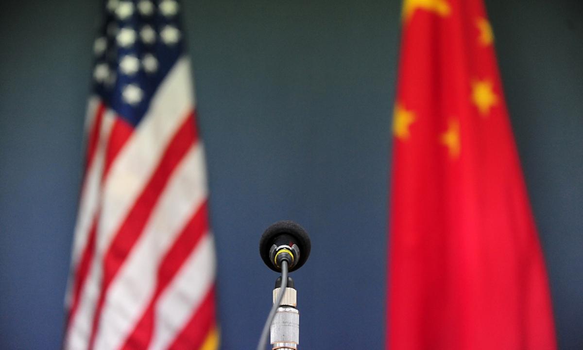 China US Photo:VCG