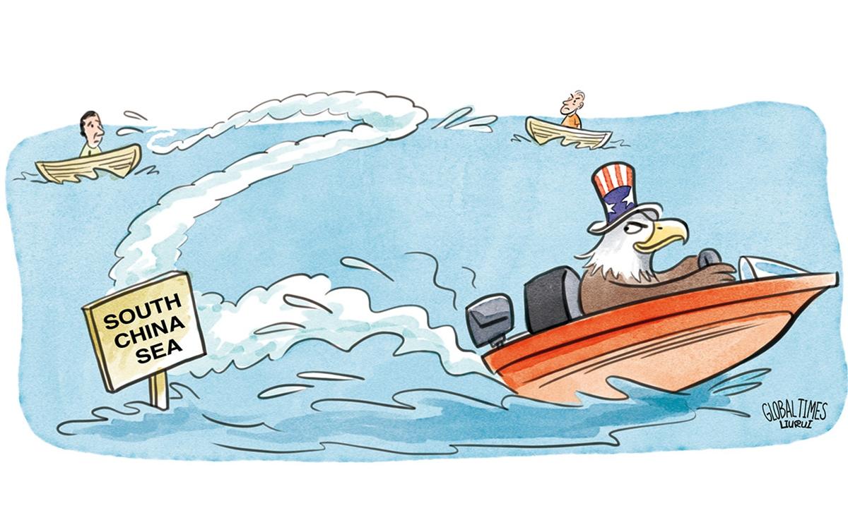 US prefers instability in the South China Sea. Illustration: Liu Rui/GT