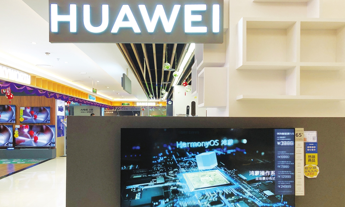 A demo video of the HarmonyOS is shown on Huawei's smart screen at a chain shop of electronics retailer Suning.com on Chaoyang Road, Beijing on July 17. Photo: VCG