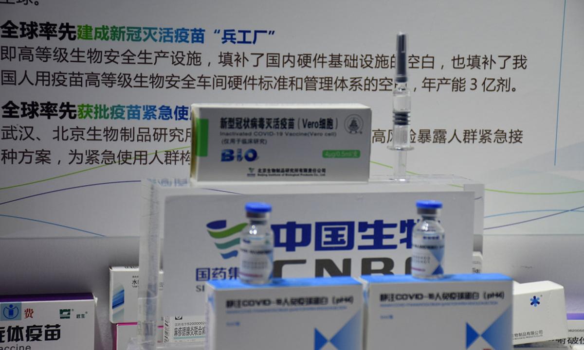 Sinopharm vaccine File photo:VCG