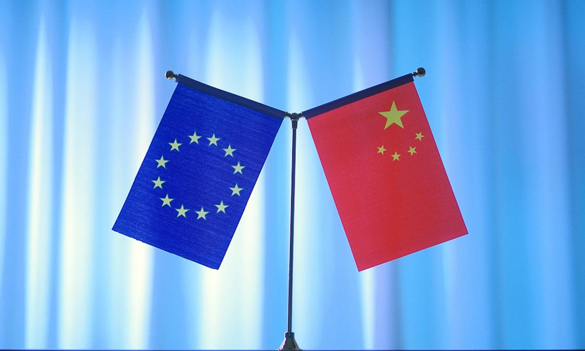 China EU. Photo: VCG