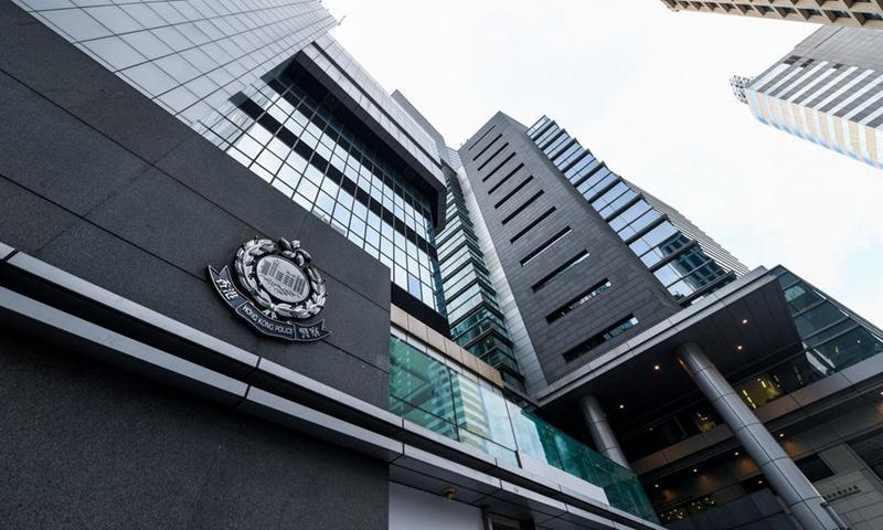 Hong Kong Police Wanchai district headquarters, Aug. 21, 2019 (Xinhua/Mao Siqian)