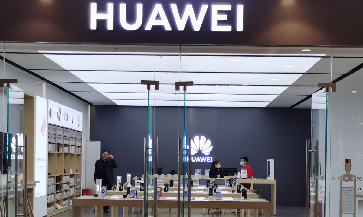 A view of a Huawei store in Central China's Henan Province in November 2020 Photo: cnsphoto
