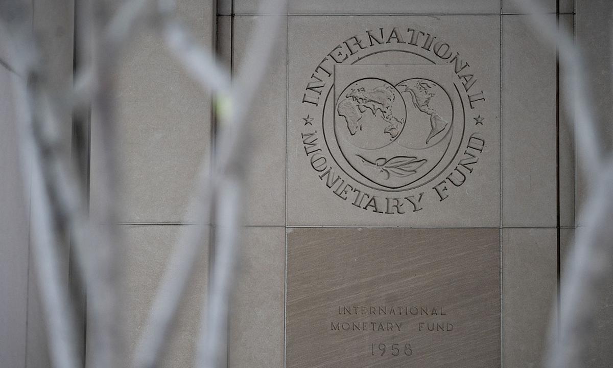 IMF Photo: VCG
