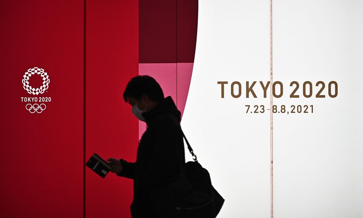 Tokyo Olympics Photo: VCG