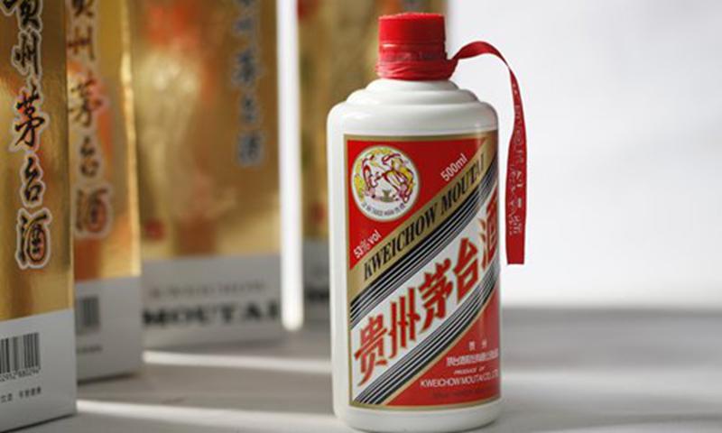 A bottle of Kweichow Moutai Photo: VCG