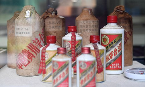 'Chinese Baijiu' granted as the official English term for Chinese distilled spirit: Chinese customs