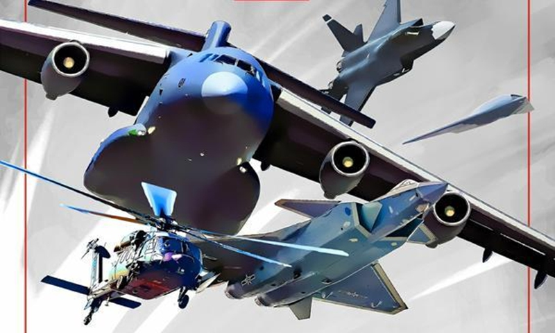 The J-20 stealth fighter jet, Y-20 large transport plane, Z-20 utility helicopter, FC-31 stealth fighter jet and GJ-11 stealth armed reconnaissance drone feature in the poster for AVIC's 2021 work conference. Photo: Screenshot from AVIC's Sina Weibo account