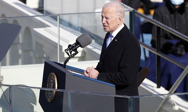 Joe Biden photo:VCG