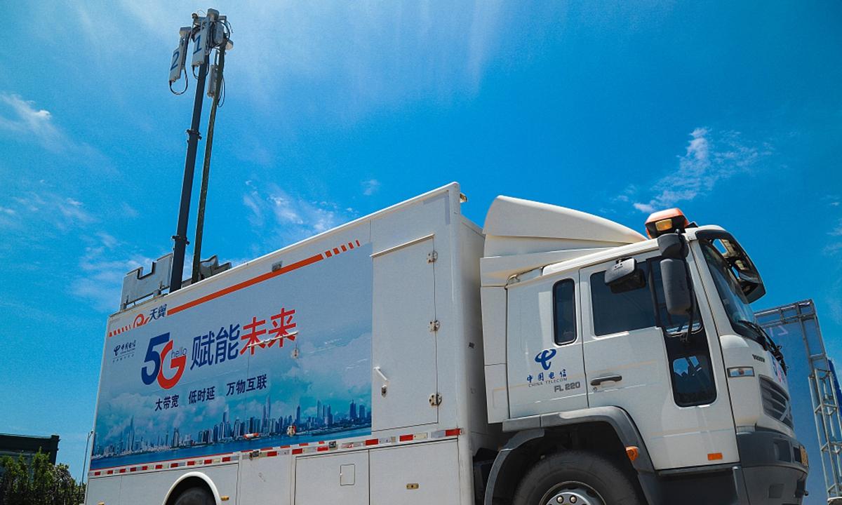 5G base station. Photo: VCG