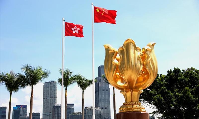 Hong Kong File photo