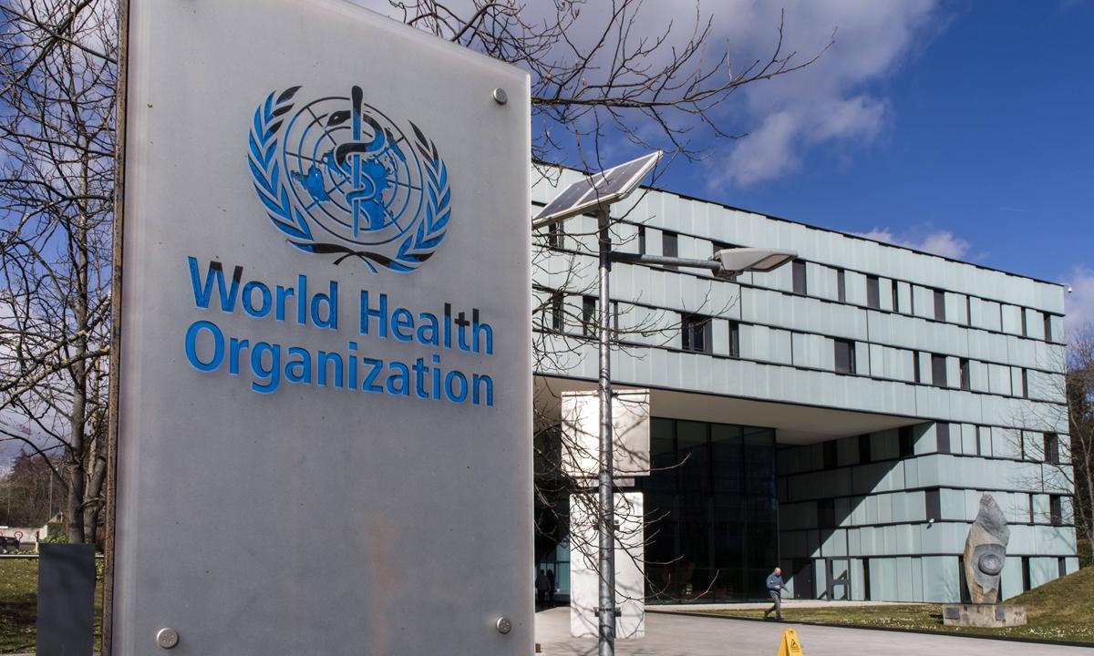 World Health Organization headquarters office building in Geneva, Switzerland, on February 18, 2020 Photo: VCG
