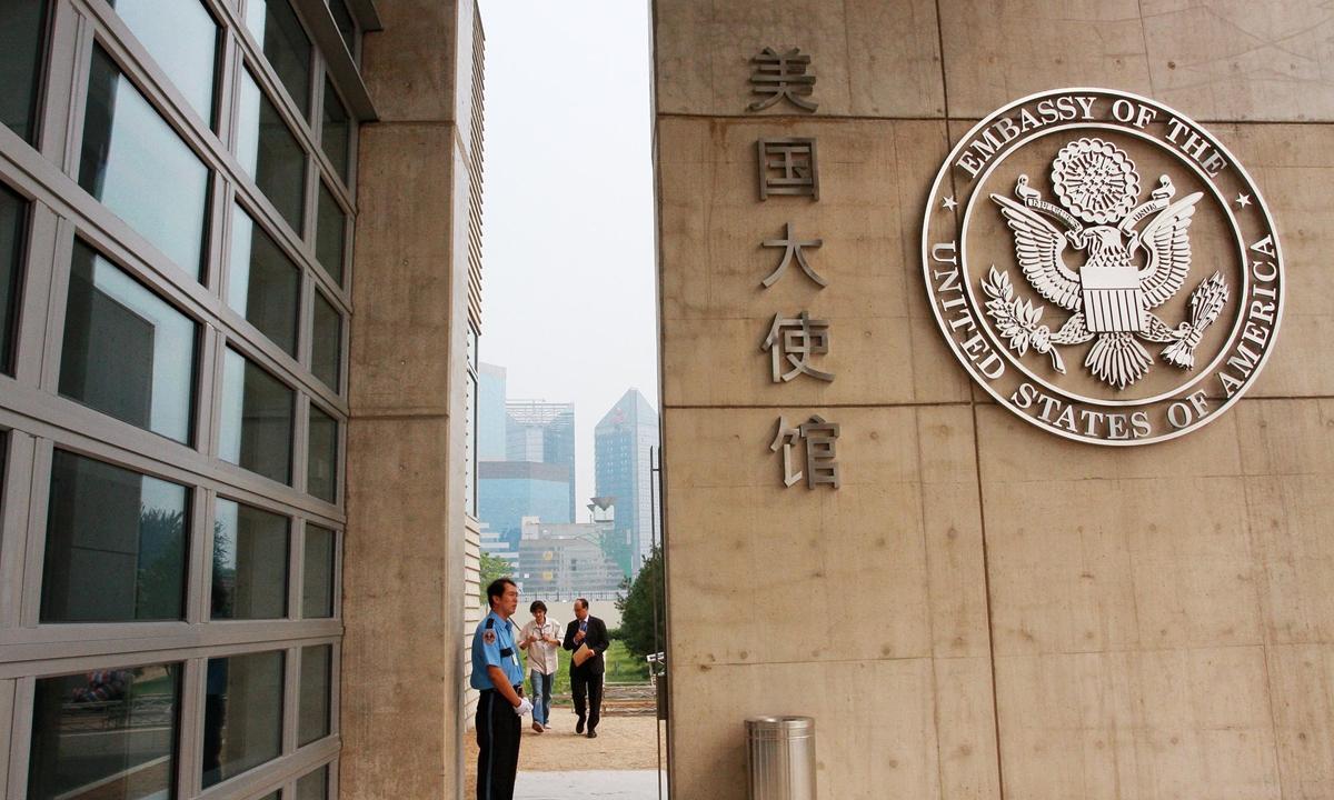 US Embassy in China  Photo: cnsphoto