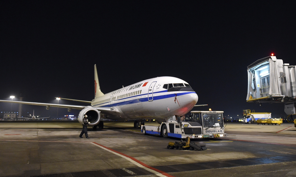 Air China starts services in two terminals in Beijing Capital International Airport from January 15. Photo:cnsphoto