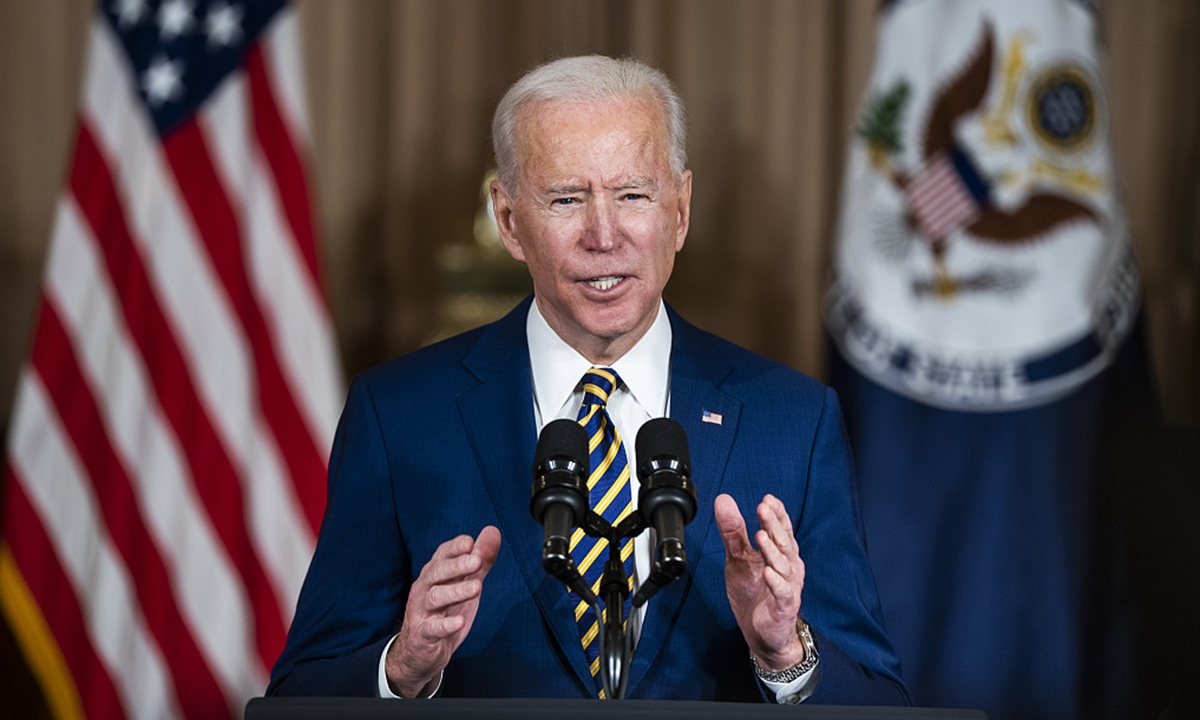 US President Joe Biden. Photo: VCG