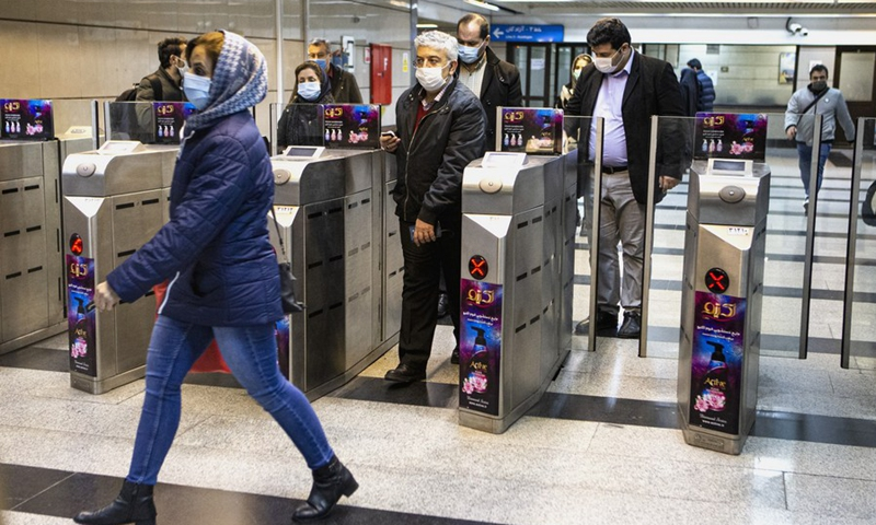 People wearing facemask are seen at a subway station in Tehran, Iran, on Jan. 23, 2021. (Photo: Xinhua)