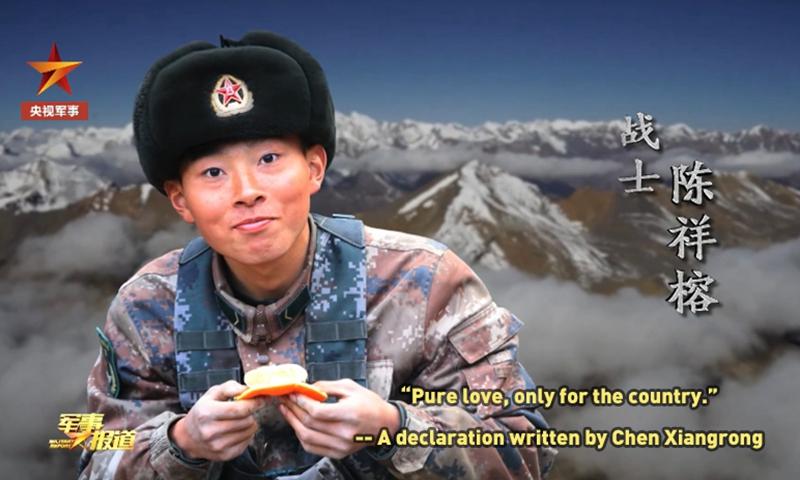 Chen Xiangrong