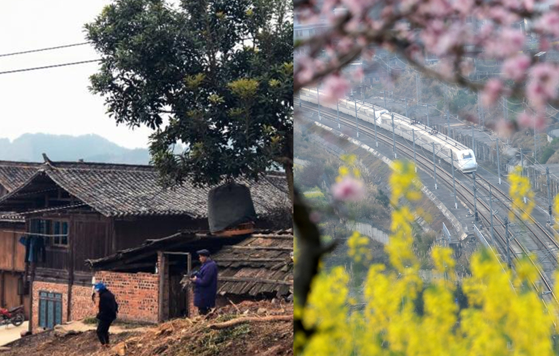 Liping county, Guizhou province was removed from poverty list on October 2020, 2020.