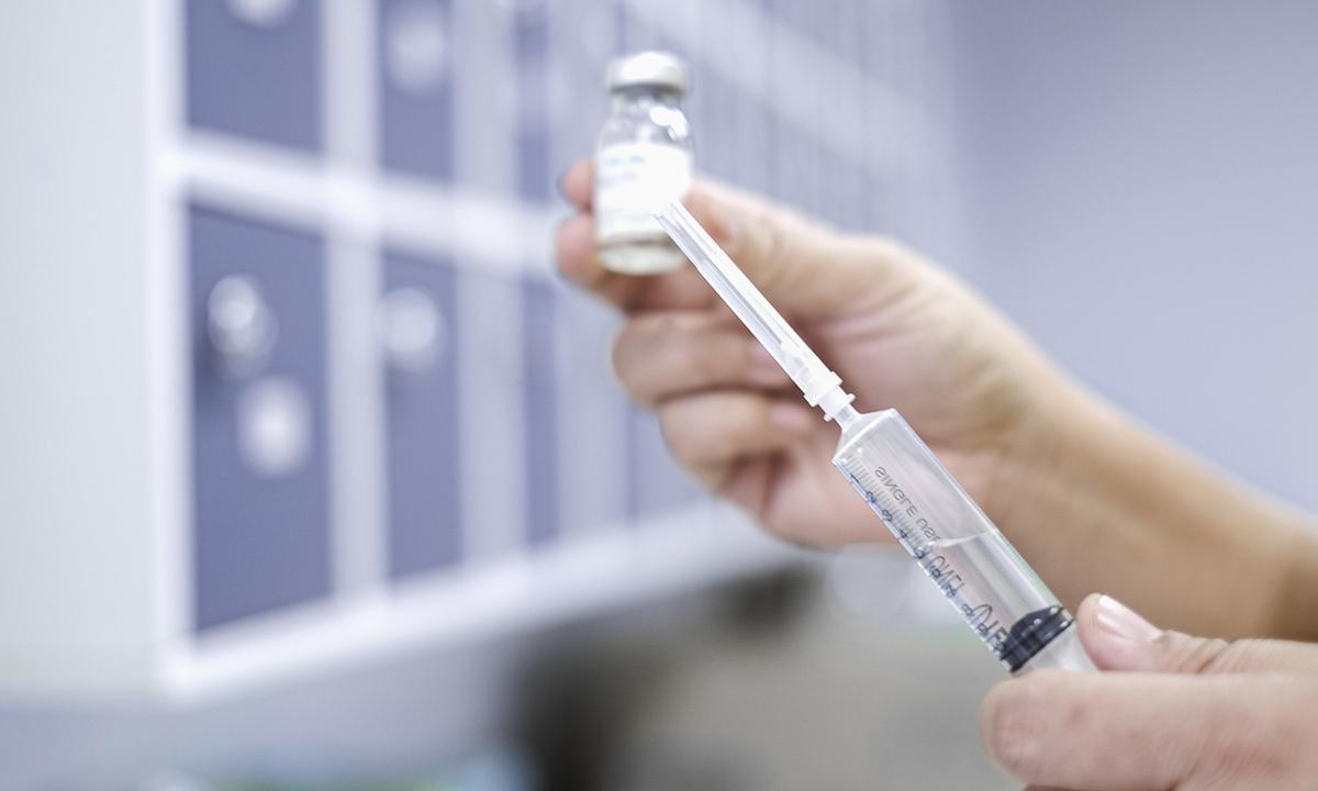 vaccine Photo:VCG