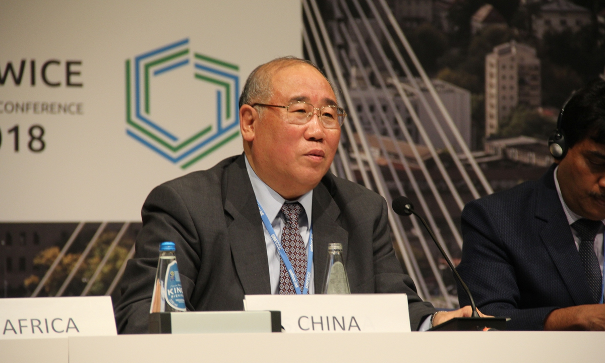 Xie Zhenhua attends the Conference of the Parties (COP24) in Katowice, Poland in December 2018. Photo: Shan Jie/GT
