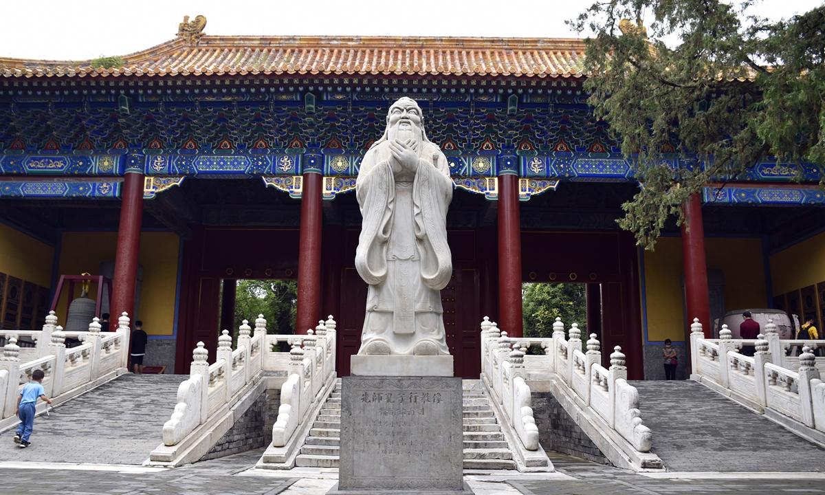 The Confucius Temple in Beijing Photo: IC