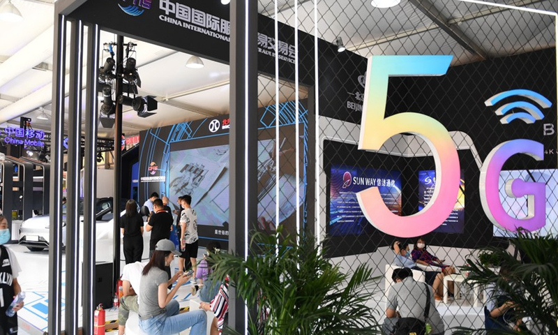 Photo taken on Sept. 5, 2020 shows a view of the 5G communication services exhibition area of the 2020 China International Fair for Trade in Services (CIFTIS) in Beijing, capital of China. (Xinhua/Zhang Chenlin)
