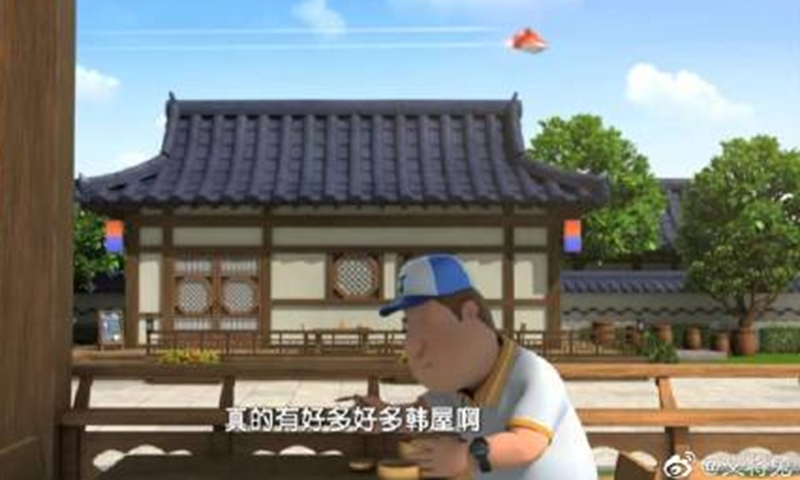 Photo: Screenshot of Super Wings posted on Sina Weibo
