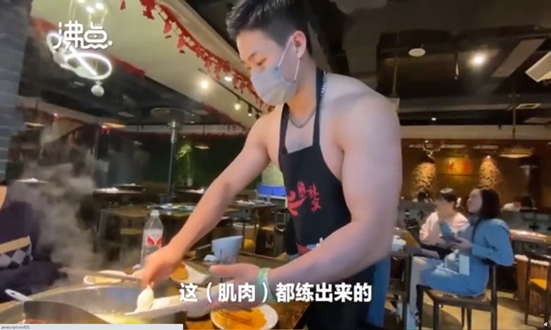 The hot pot restaurant hired a group of macho men as waiters who provide services including serving tables, posing for group photos, and even accompanying customers for meals, all while wearing nothing but black aprons and trousers. Photo: screenshot of Feidian Video on Sina Weibo.