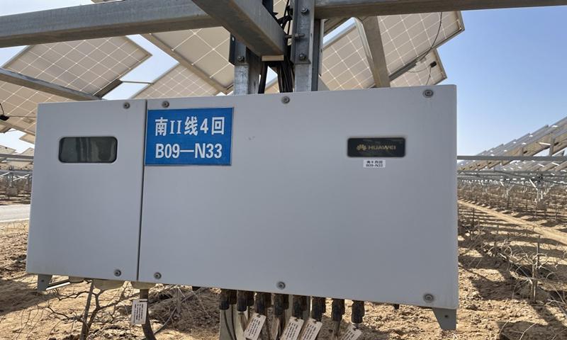 Huawei's inverter seen at the solar park in Yinchuan Photo: Shen Weiduo/GT