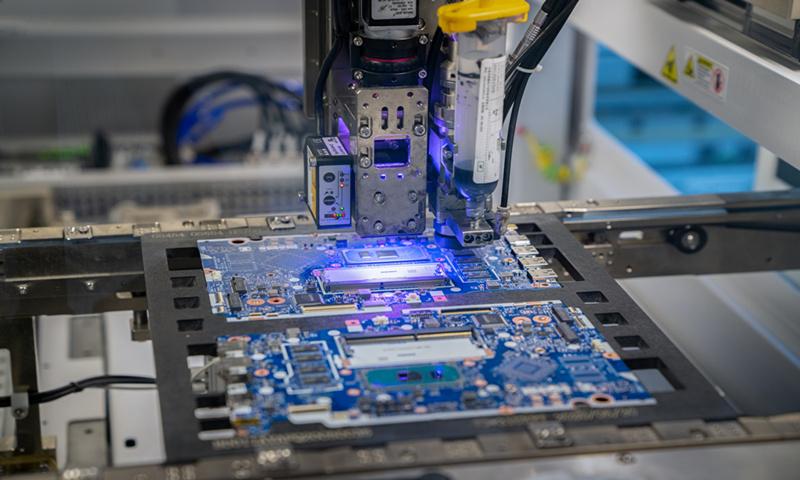 A chip manufacture machine Photo: VCG