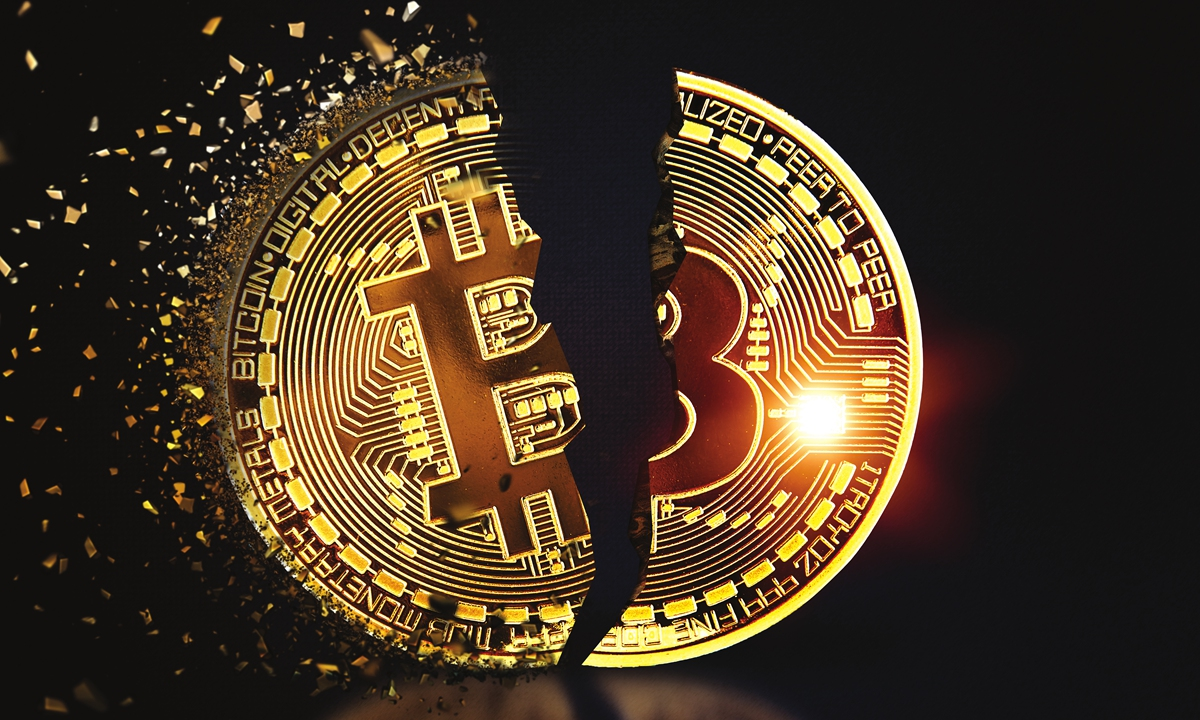A view of a damaged bitcoin Illustration: VCG