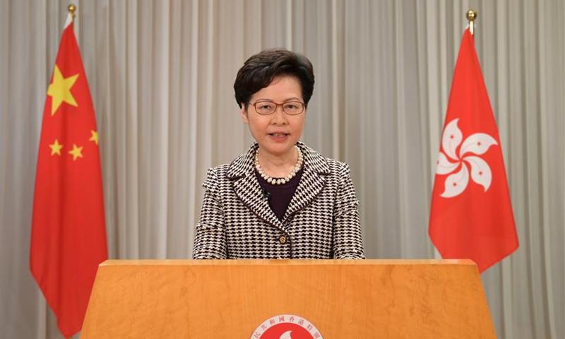 Carrie Lam File photo:Xinhua