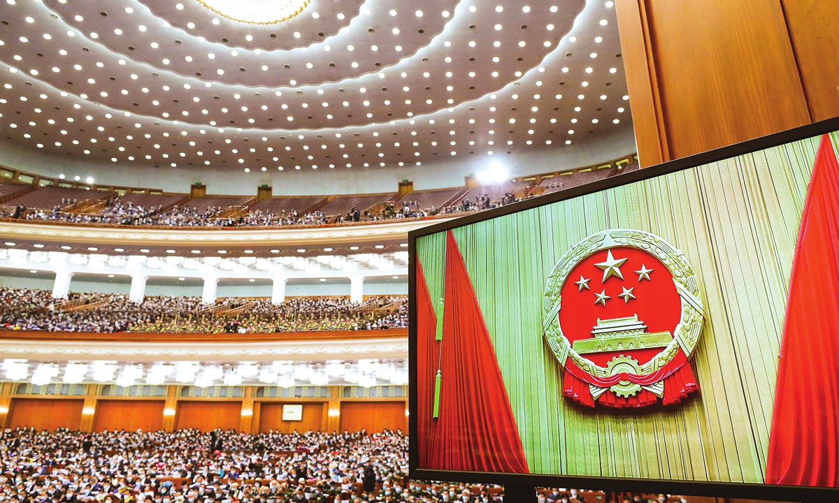 The fourth session of the 13th National People's Congress (NPC) opens at the Great Hall of the People in Beijing on Friday. Photo: Xinhua